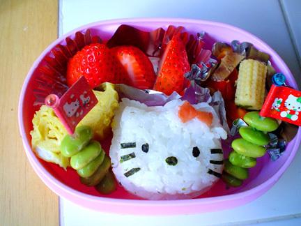 Bento_corner_blogkittychan_so_kawai